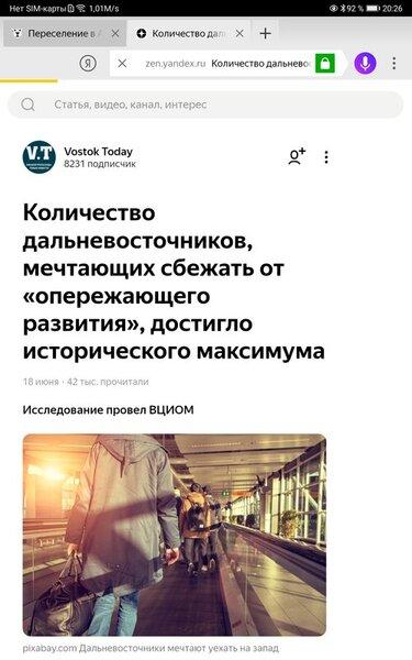 Screenshot_20210801_202625_com.yandex.browser.jpg