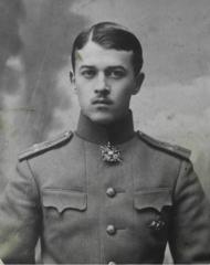 РИА. 40-я Арт. бригада, Подпоручик Николай. 1916 год.