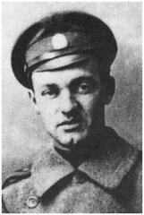 Кулик Григорий Иванович