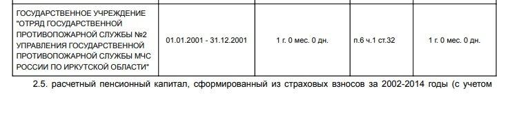 1533739483_.jpg.0691b2f0d5719856f73808e9948189f9.jpg