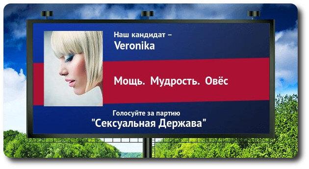 Выборы1.jpg