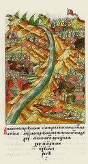 Стояние на Угре. 1480 год.