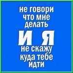 Фотография пользователя masnik